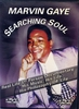 Marvin Gaye - Searching Soul